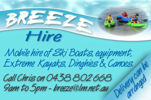 Breeze Holiday Hire