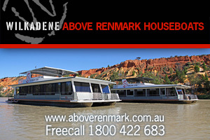 Above Renmark Houseboat Holidays logo