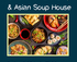 Dumpling & Asian Soup Kitchen At Cardross Hall  logo